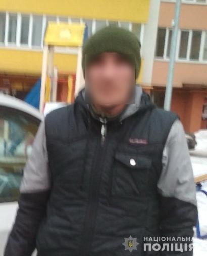 У Львові виявили двох зловмисників 80188f731ed62