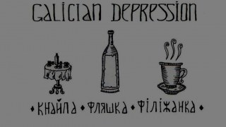 Galician Depression