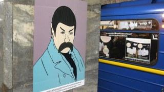 У Львові скасували виставку картин Олександра Грехова Псевдомистець Грехов  хоче привезти свою мазню до Львова 44a5794bf763b