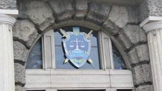 3d5a5cd1c57477 На Самбірщині 6 депутатів сільради оштрафували за корупцію