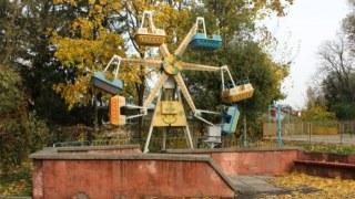 На новий атракціон у Парку культури передбачили майже мільйон гривень.  Міськрада Львова виділила більше 500 000 гривень на ремонт стадіону Юність 0ebdc03b7ec2c