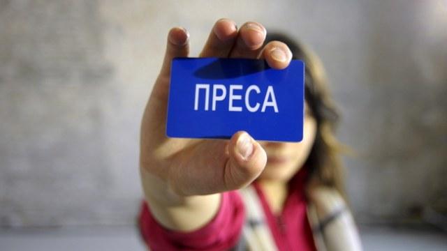 Владу закликають забезпечити вільне пересування журналістів під час карантину Передкарпатська правда