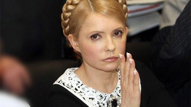 елена бонд в роли тимошенко смотреть модели