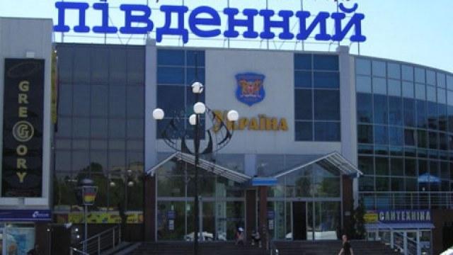 На «Південному» відбудеться найбільша у Львові виставка взуття ... d61fce9e49769