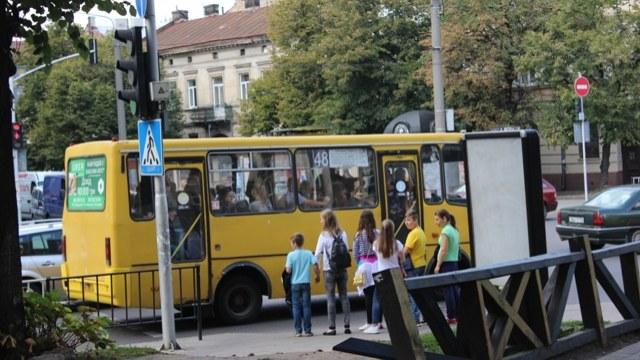 Конкурс перевізників у Львові планують оголосити через місяць - Варіанти f581b87771bc3