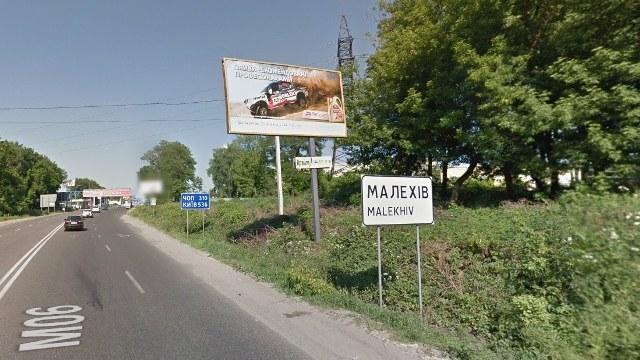 Суд дозволив Малехівській сільраді не об'єднюватися зі Львовом