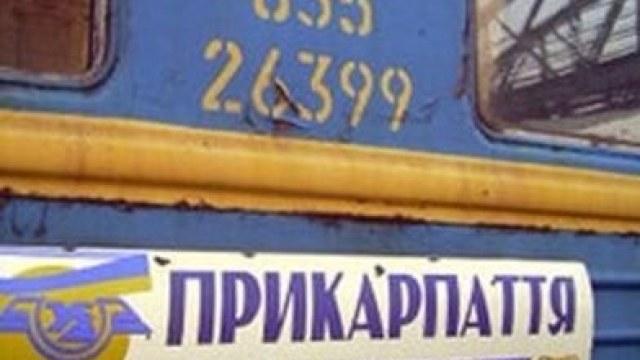 http://varianty.lviv.ua/thumbnails/640x360/b38f762a74fdfbfb7759536a9e3a76ce.jpg