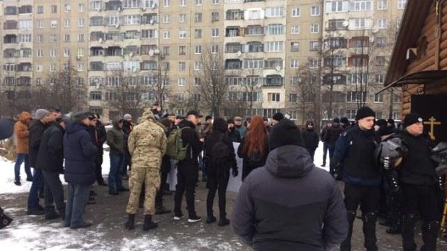 протест під УПЦ МП