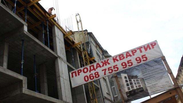 60990f2d7ff3c5 Міськрада Львова дозволила звести багатоповерхівку на вулиці Ярославенка