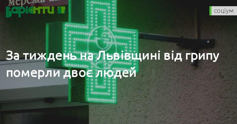 Особливості карантину по-українськи - Цензор.НЕТ 9502