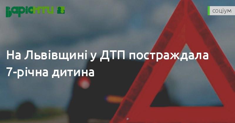 Прогноз погоды в белгороде завтра